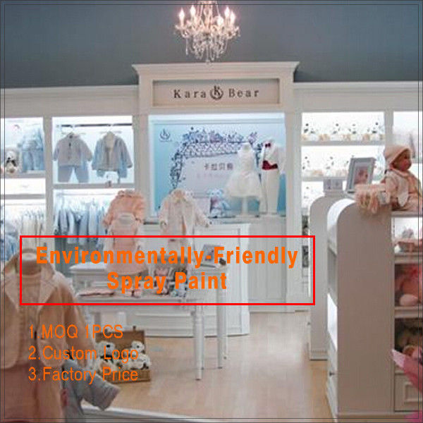 hot sell fashion baby clothes store interior design for clothing display προμηθευτής